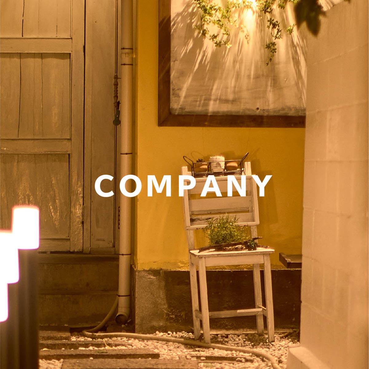 株式会社Sou|COMPANY