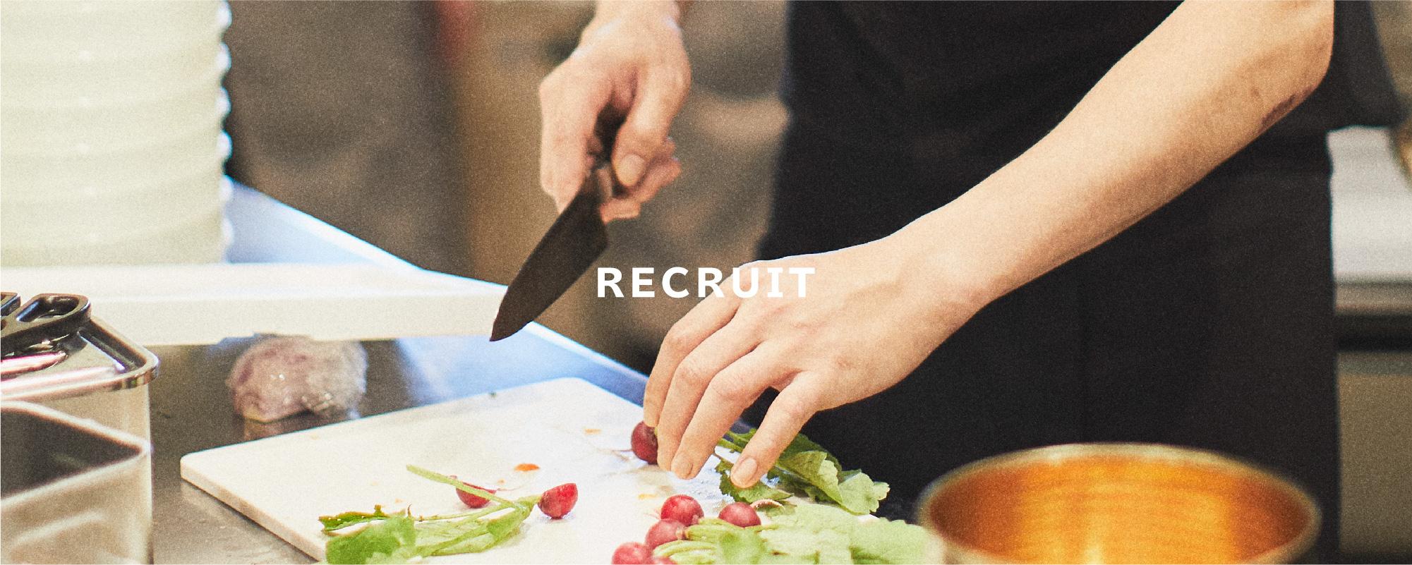 株式会社Sou|RECRUIT